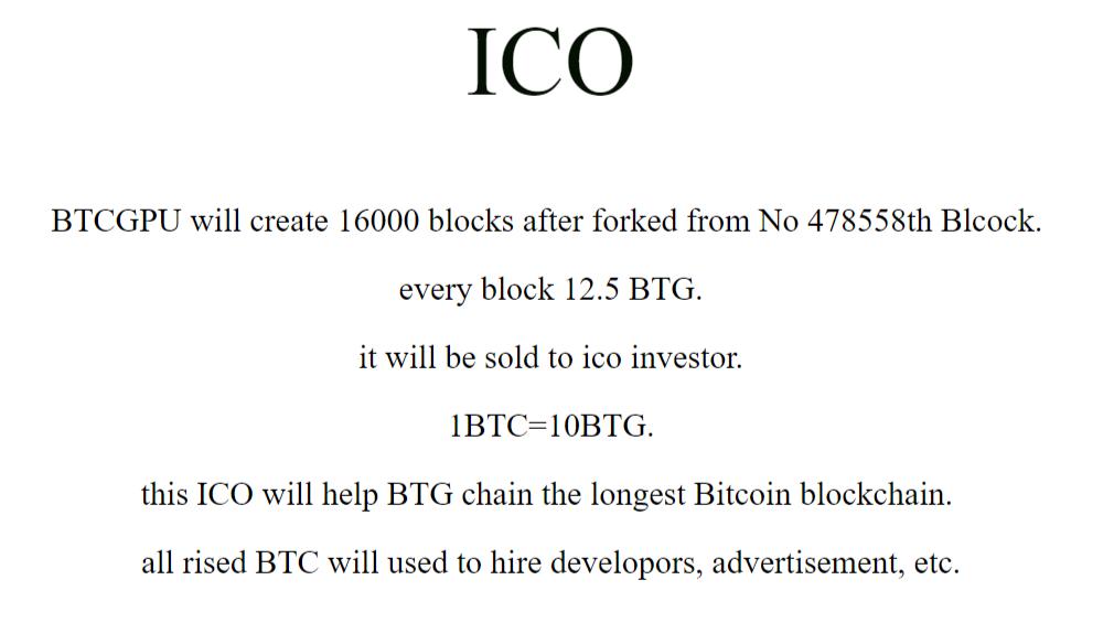 Bitcoin Gold ICO
