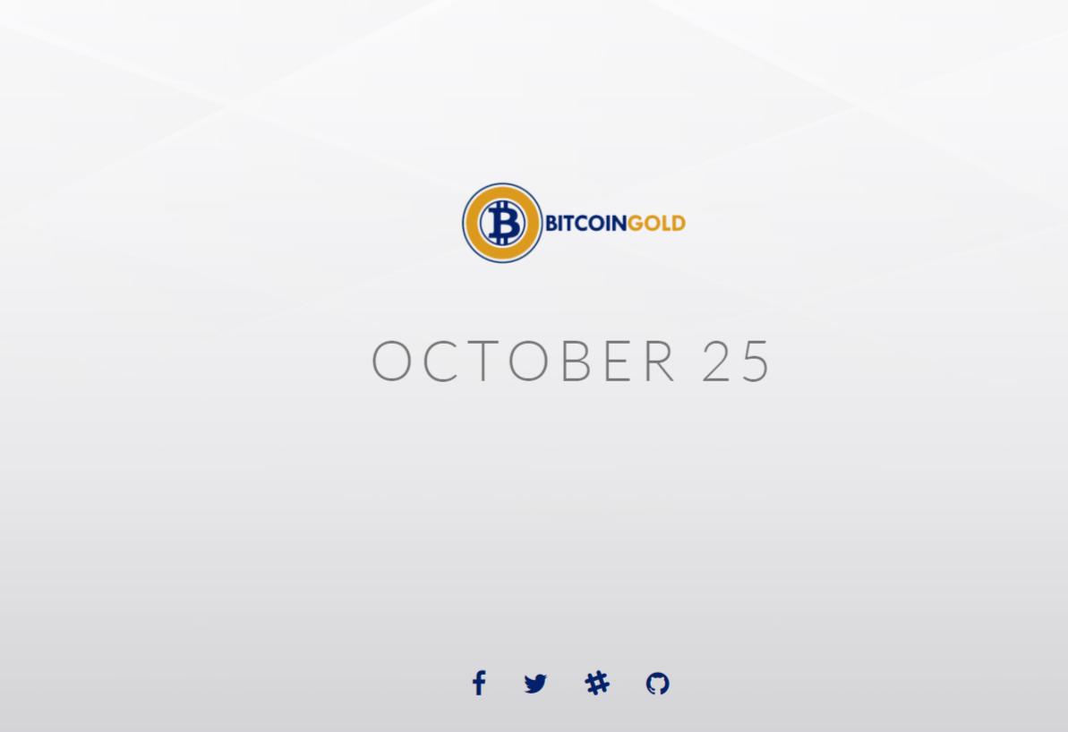 Bitcoin Gold Splash Screen