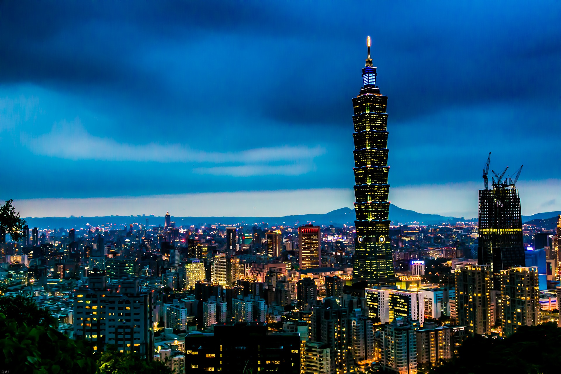 Taiwan Cryptocurrency Stance