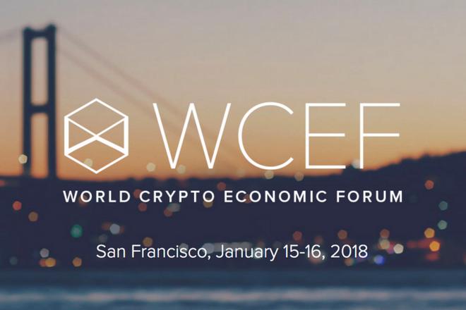 WCEF World Crypto Economic Forum