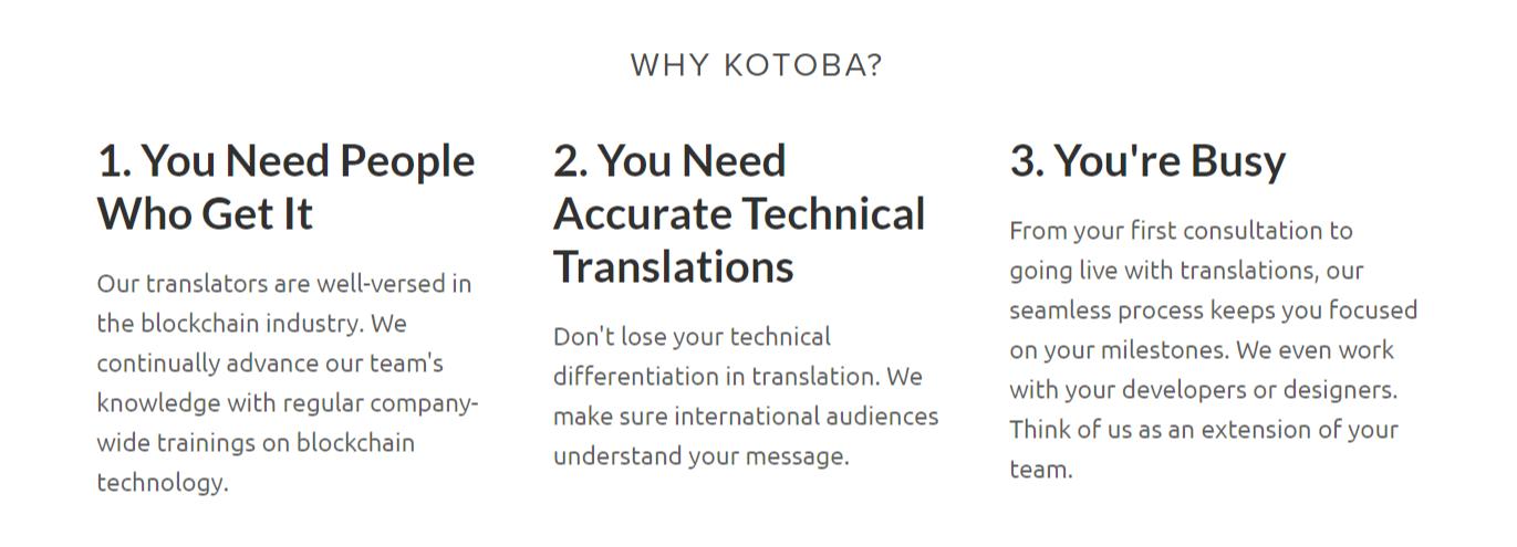 Why Kotoba