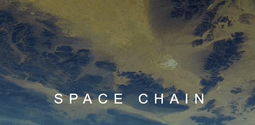 Space Chain