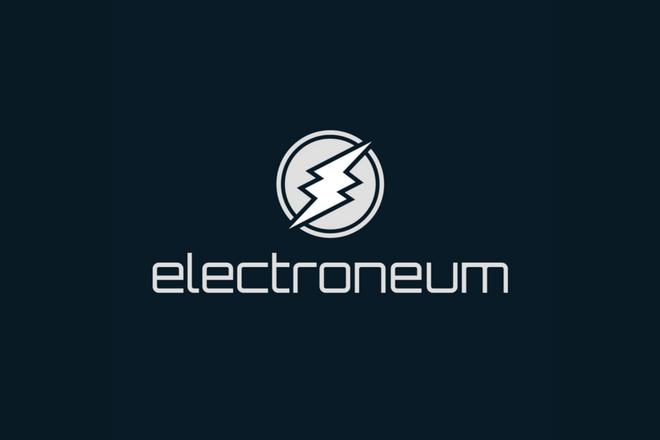 best electroneum pool