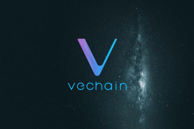 vechain_rebranding