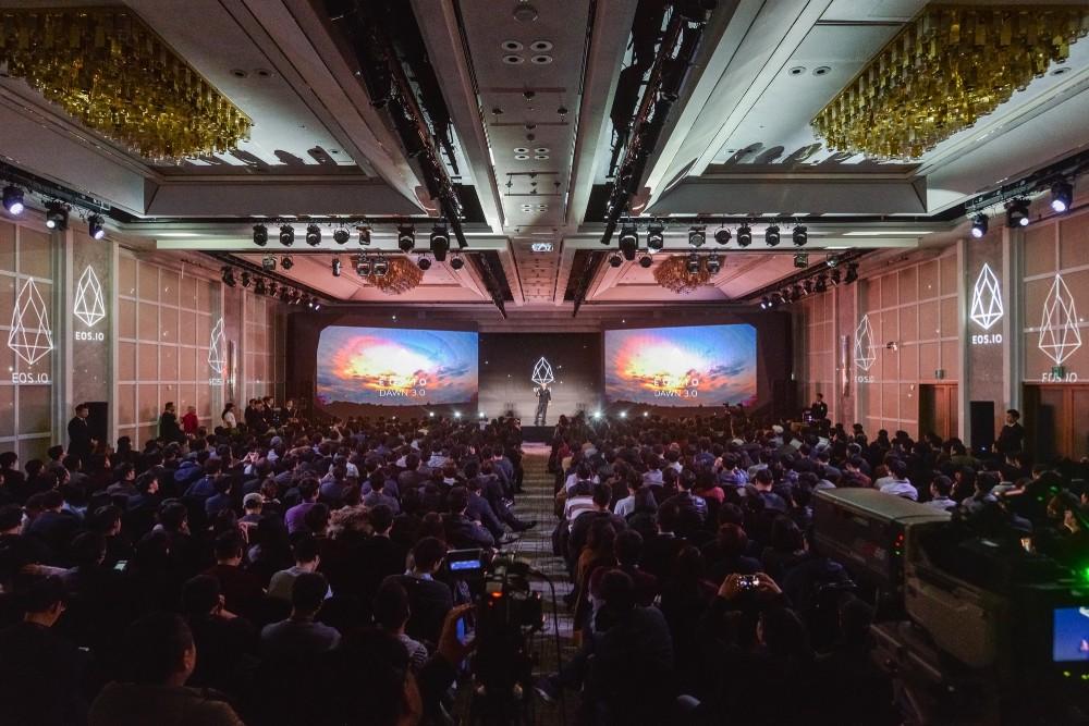 EOS_Developer_Conference_Seoul