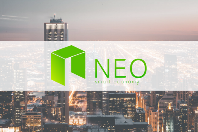 NEO_whatis
