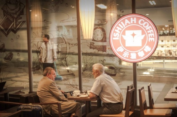 Ishijah Coffee