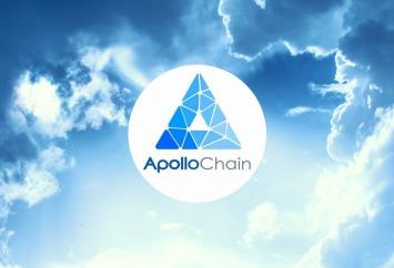 ApolloChain_ICO