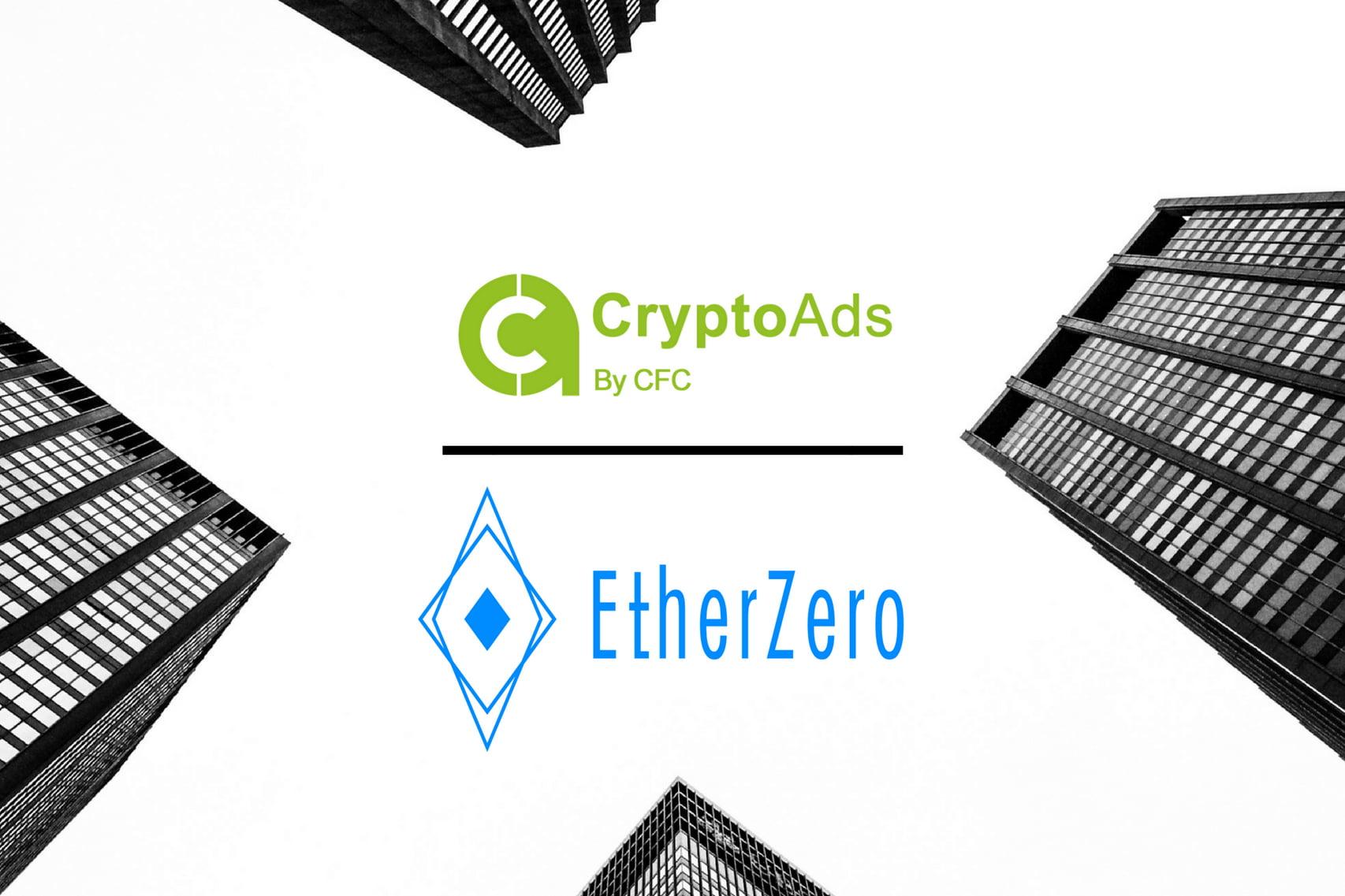 CryptoAds