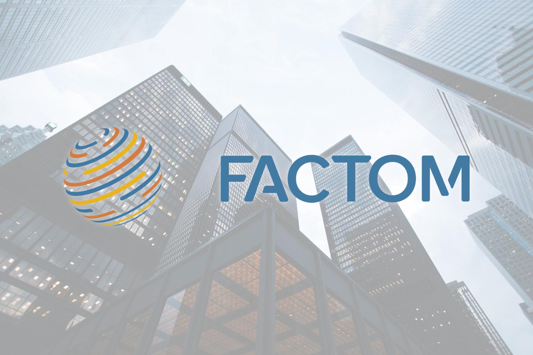 Factom Document Auditing on the Blockchain