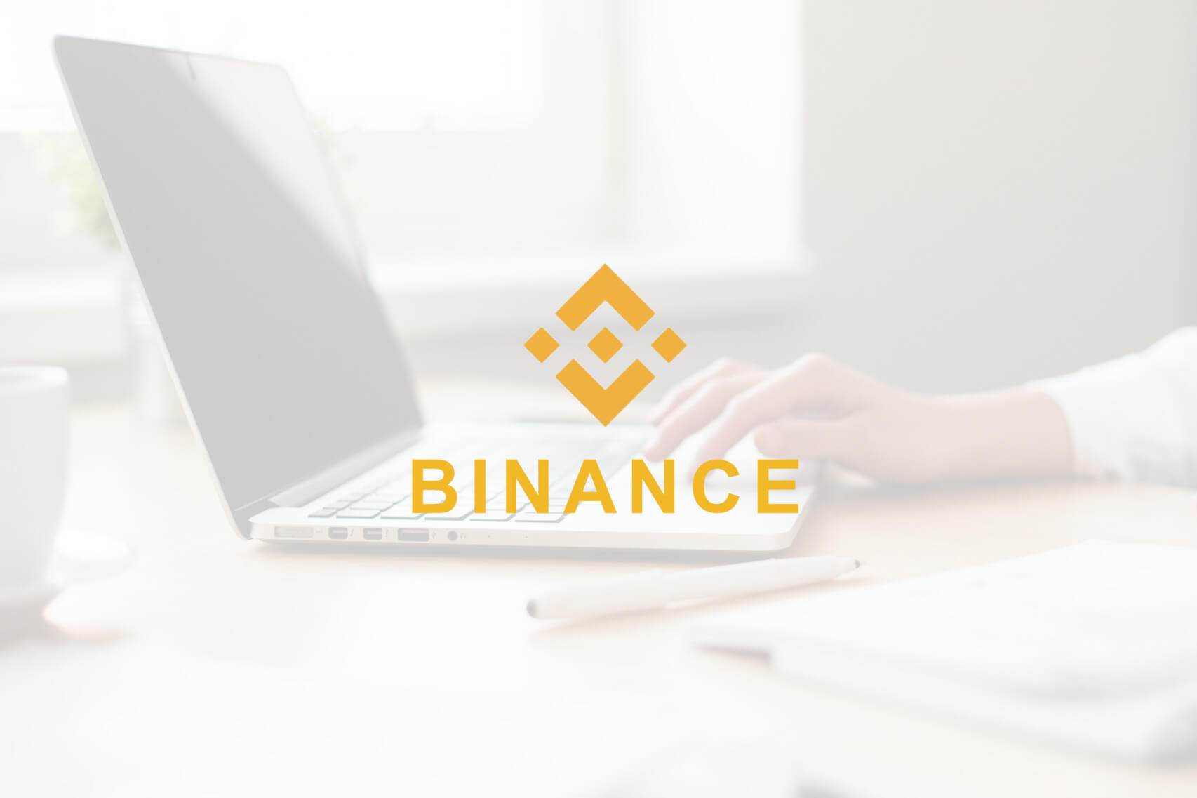 how_to_use_binance_exchange