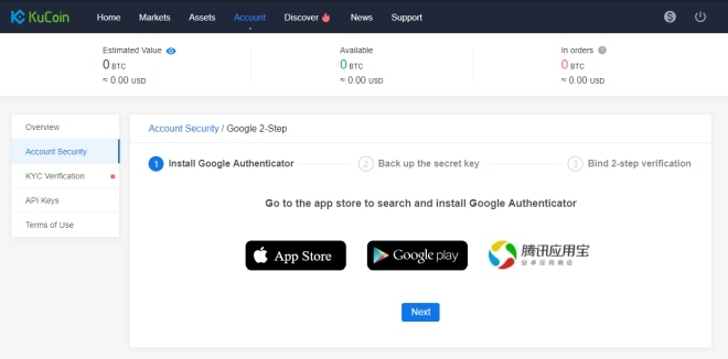 Beginner's Guide: How to Use the KuCoin Exchange