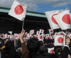 Japan cryptocurrency regulation