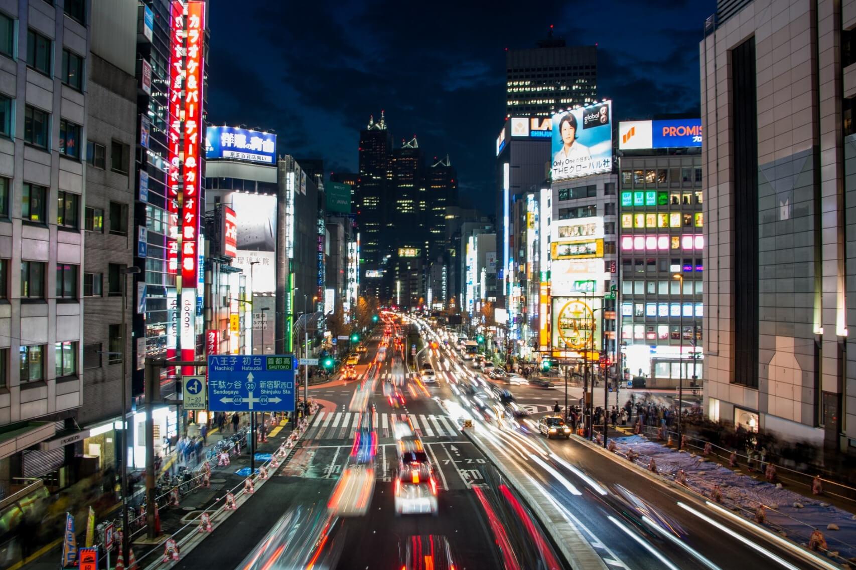 japan_bitcoin_etf