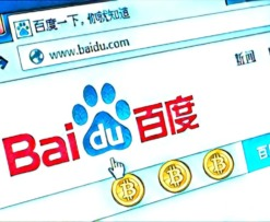 Baidu China Google Bitcoin