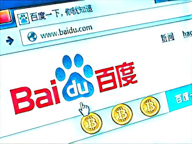 Baidu China Google Bitcoin