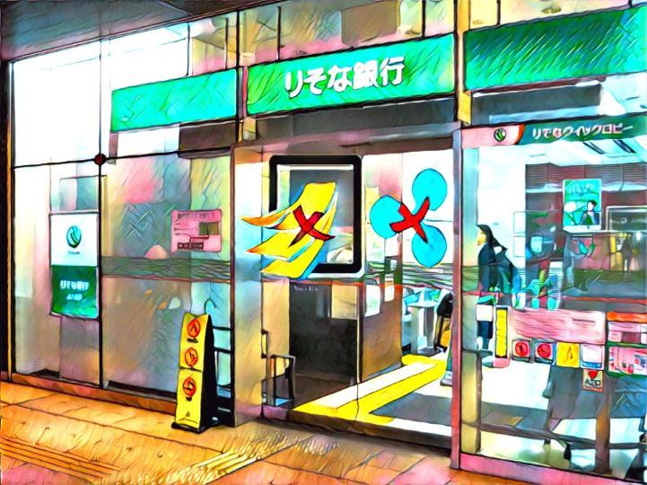 Money Tap Ripple XRP Japan