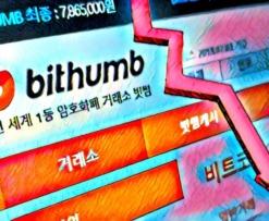 Bithumb Exchange Korea