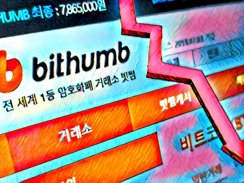 Bithumb Exchange Korea