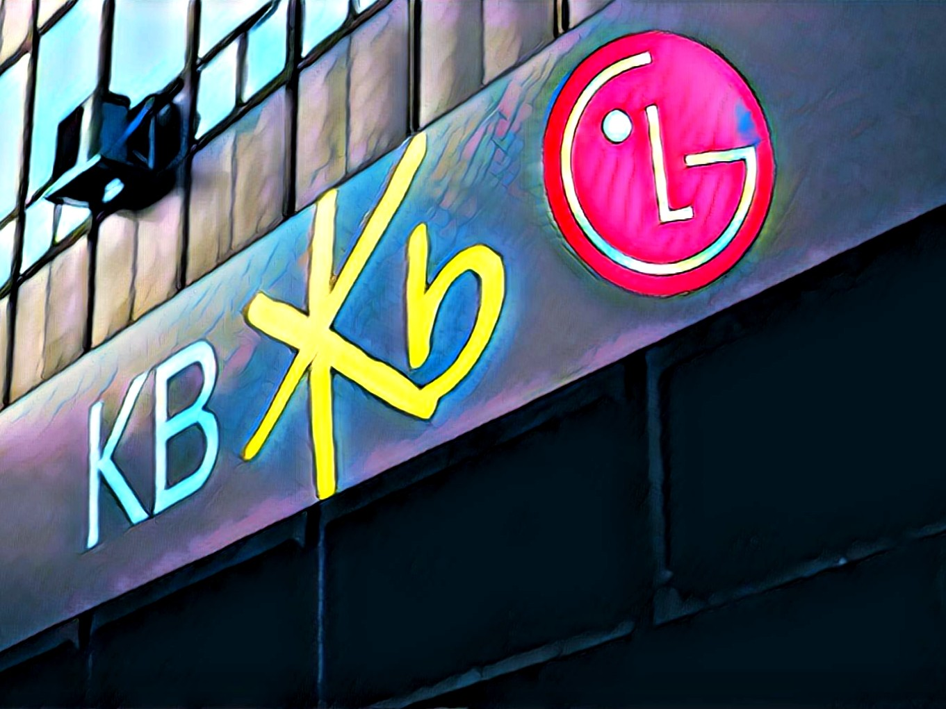 KB Financial Group LG CNS EEA Ethereum