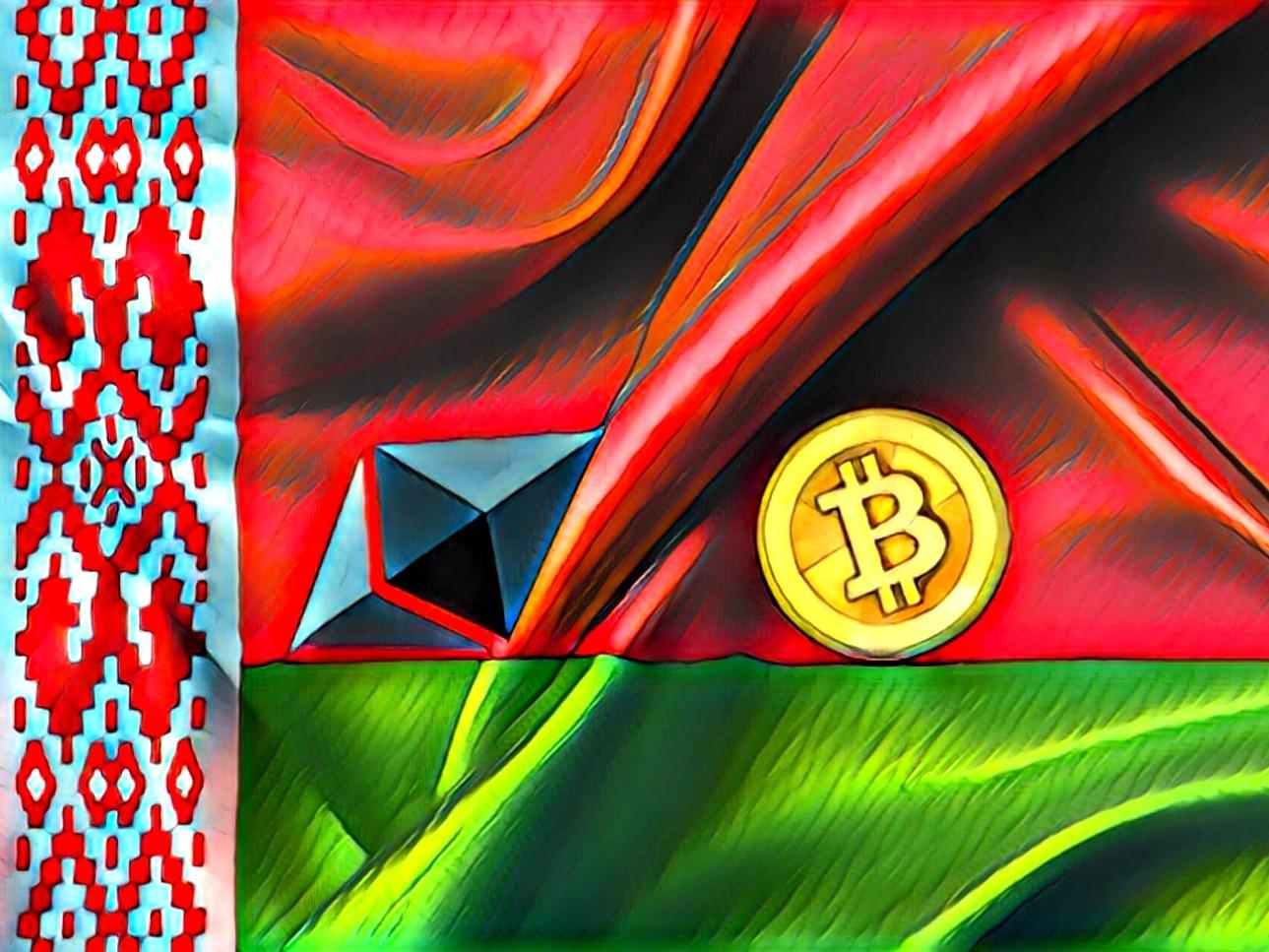 Belarus Bitcoin BTC Ethereum ETH