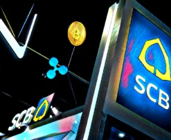 SCB Siam Commerical Bank Thai Vechain Bitcoin Ripple