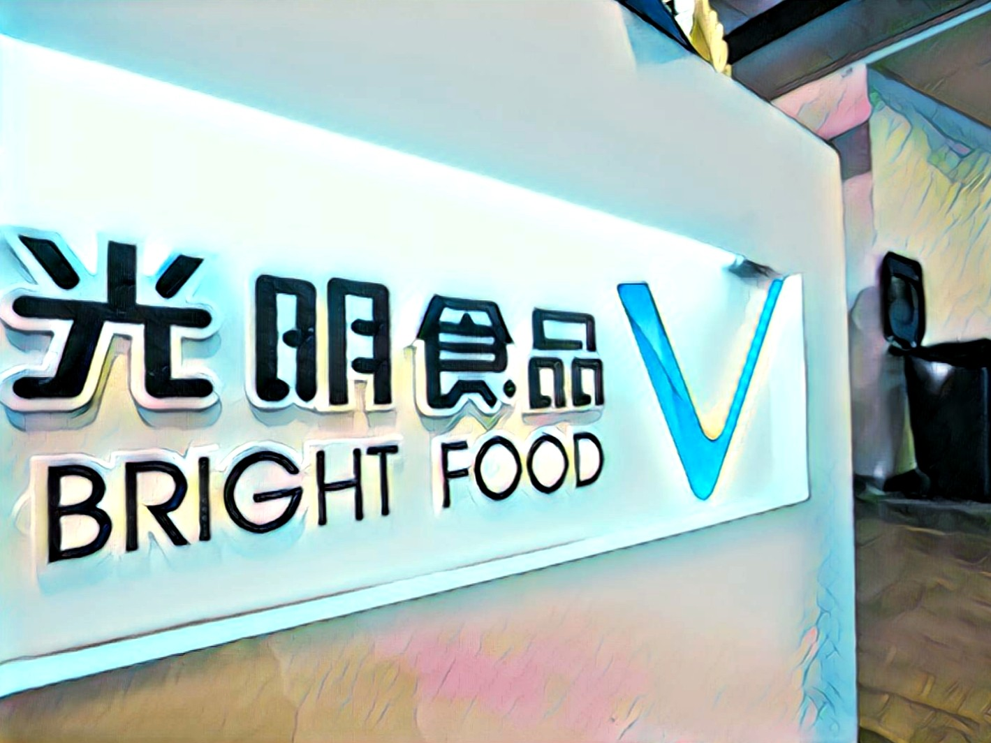 Cupid Farm Milk Bright Food VET VeChain